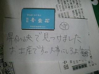 d0014014_1232058.jpg