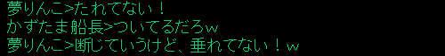 f0029614_1412788.jpg