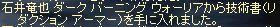 b0064226_13171640.jpg