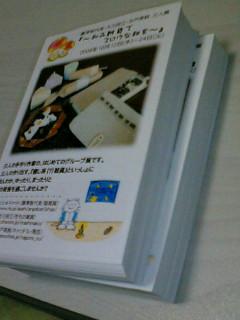 f0028431_197367.jpg