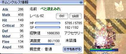 d0072446_17593291.jpg