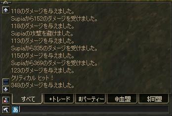 b0102851_3161188.jpg