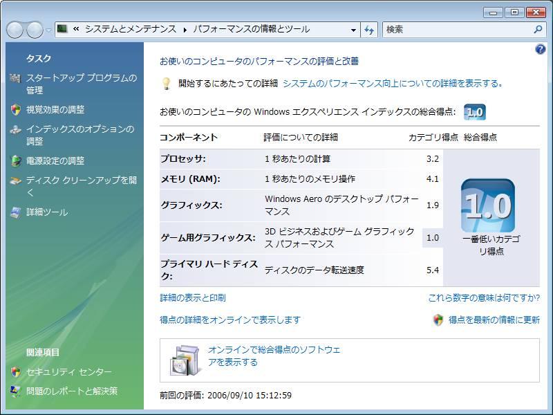 b0043865_19133655.jpg