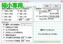 c0065774_02223.jpg