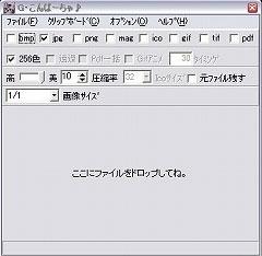 c0065774_024764.jpg