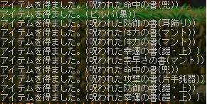 d0074775_792067.jpg