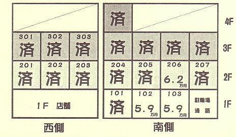 f0004477_1575163.jpg