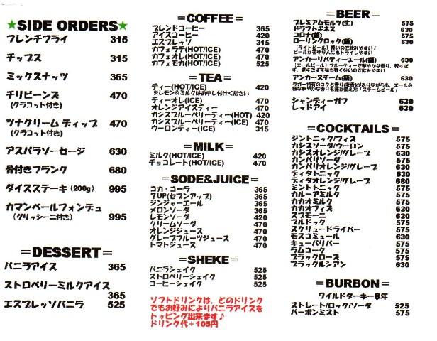 ど〜やって食べるのさぁ、このハンバーガー。であります!  T★sハンバーガー&コーヒー(追レポ)_b0098884_14551144.jpg
