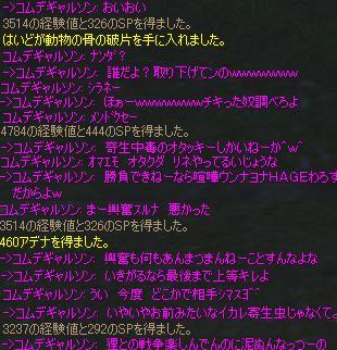 b0080594_5532578.jpg