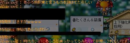 c0079202_10323316.jpg