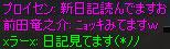d0077705_1383682.jpg