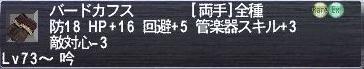 f0105408_19174553.jpg