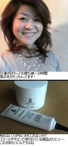 b0059410_2252598.jpg