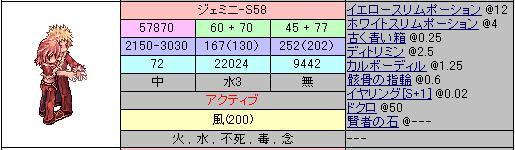 b0051419_14143092.jpg