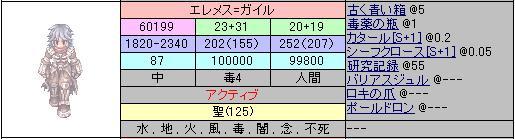 b0051419_14144838.jpg