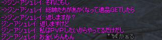 f0079719_754955.jpg