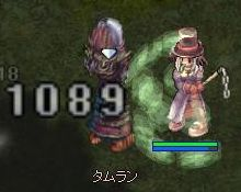 b0035920_10122851.jpg