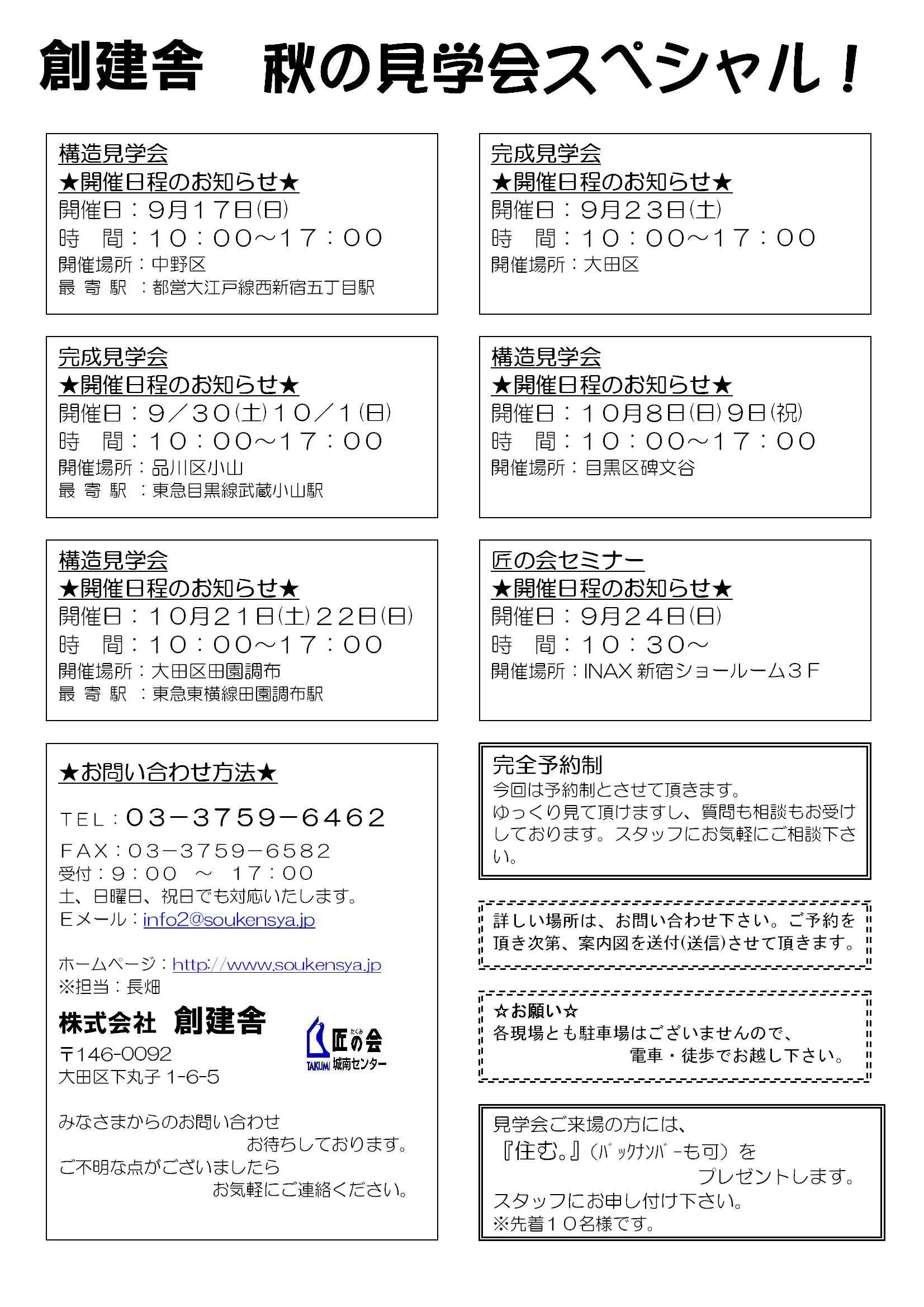 b0035524_1856082.jpg
