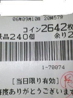 f0065228_163635.jpg