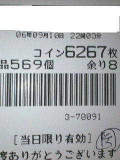 f0065228_185227.jpg