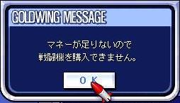 a0005030_632177.jpg