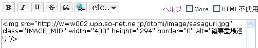 b0018441_22343829.jpg