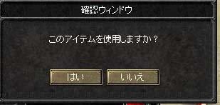 d0078044_1615395.jpg