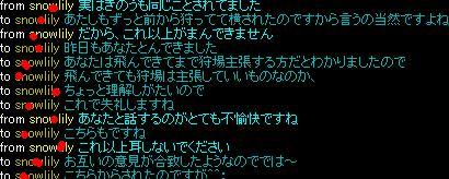 e0026344_1835370.jpg