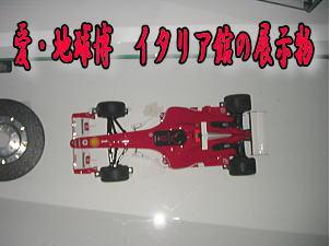 f0011845_124591.jpg