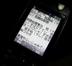 b0069548_23501354.jpg