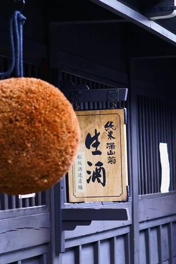 暖簾(酒蔵)_d0086248_0274844.jpg