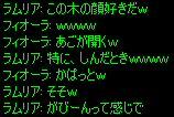 c0056384_14492591.jpg