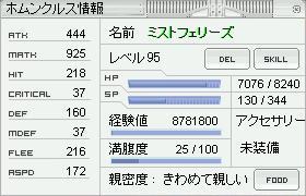 b0032787_1942132.jpg
