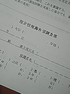 f0105492_20442658.jpg