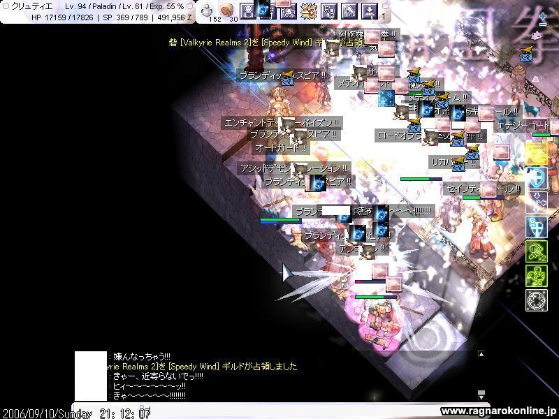 f0080899_0295656.jpg