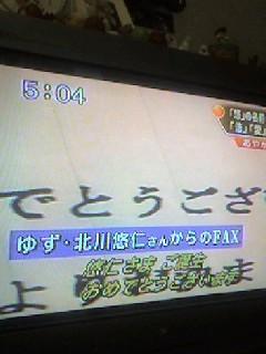 f0106807_1716588.jpg