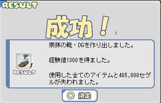 d0076117_1441028.jpg