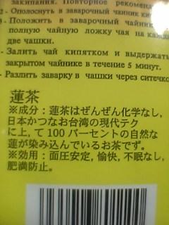 e0019320_14143530.jpg