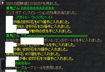 c0085326_914292.jpg