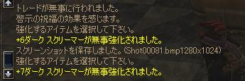 c0085326_9144177.jpg