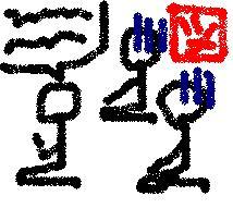 f0108828_216416.jpg