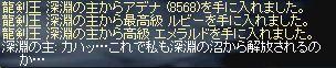 f0070833_2095571.jpg