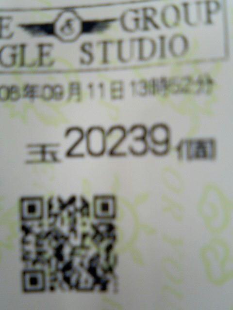 f0037935_1917865.jpg
