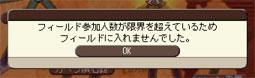 f0082437_0543927.jpg