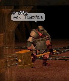 b0074747_0504941.jpg