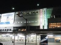 阪神ファンの店?in広島_c0060651_21584241.jpg