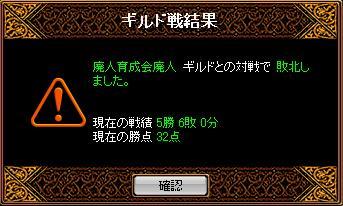 c0086363_0172453.jpg