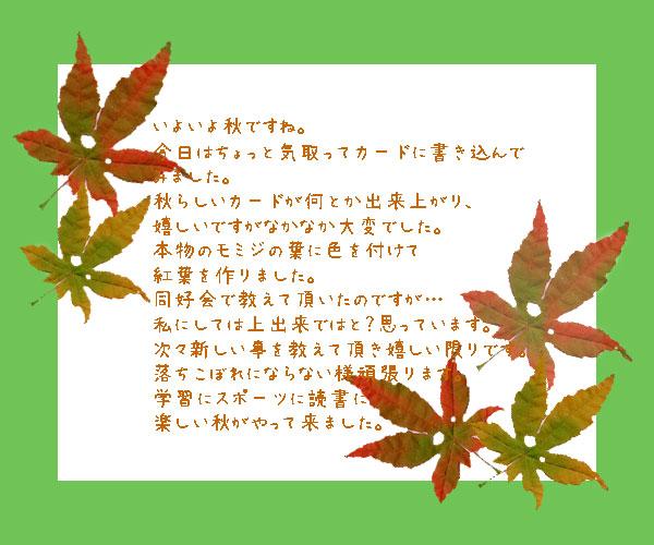 c0025167_211848.jpg
