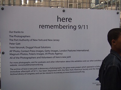 911 Never Forget..._b0093577_11411655.jpg