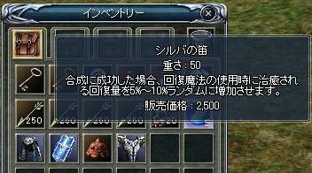 f0089379_1232423.jpg